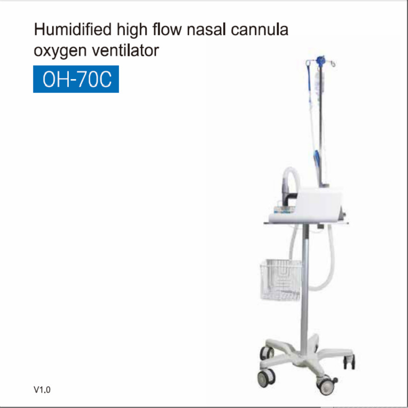 non-invasive ventilator